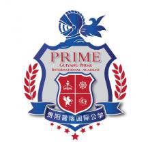 Guiyang Prime